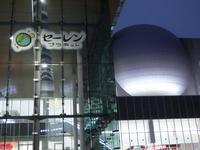 福井でプラネタリウムを見る - イ課長ブログ