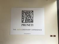 Prunetiのオリーブオイル総括(最終回) - フィレンツェのガイド なぎさの便り