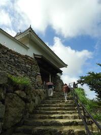 静岡そぞろ歩き・浜松:浜松城 - 日本庭園的生活