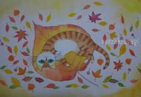 秋の色 - 水の色時間