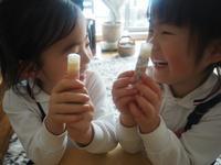 【募集中】冬休み子どもworkshop - *Mrs.aromaさんちのちいさな暮らし*