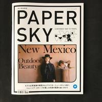 [WORKS]PAPER SKY no.58 - 机の上で旅をしよう(マップデザイン研究室ブログ)