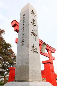 金峯神社 - the best shot Ⅳ