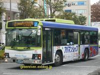 国際興業バス5109 - 注文の多い、撮影者のBLOG