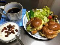 11/30本日の晩酌の肴は酢鳥 - やさぐれ日記