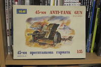 ICM 35021 & 35101 45mm Anti-Tank Gun & 76mm Regimental Gun Mod.1943 - 押出鋲二郎日記