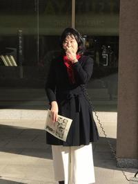 【終了しました】第三十回真実の水曜デモ開催!-いわゆる慰安婦問題とは何かを周知- - 捏造 日本軍「慰安婦」問題の解決をめざす北海道の会