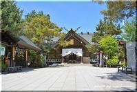 北見神社狛犬北見市 - 北海道photo一撮り旅