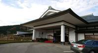 金澤翔子美術館@福島県いわき市 - 963-7837