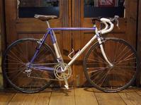 PAVONE Road Bike - KOOWHO News