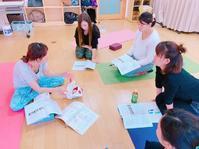 マタニティヨガインス... - emi yoga (エミ ヨガ)始めます(^-^)