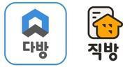 韓国でオフィステルに住む!留学時の住まい、韓国の家事情。 - くちびるにトウガラシ
