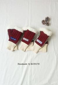 クリスマスを感じるミトン手袋 - 子ども服と大人服 KONO'N