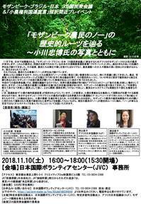「研究」という暴力〜民衆会議に現れた日本人「若手『研究者』」 - Lifestyle&平和&アフリカ&教育&Others