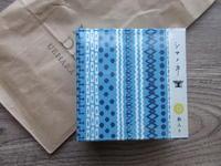 【シマノネ】小箱 飴入り - 池袋うまうま日記。
