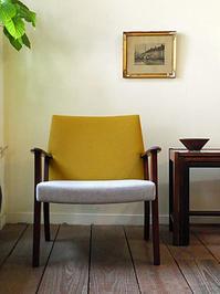 Easy chair - hails blog