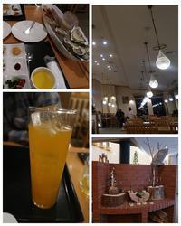 記念日祝いの温泉 - みるくらんど北海道Ⅱ