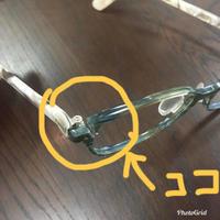 毎度、好評の修理のお話です👏 - Root eye wearの日常