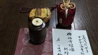 興福寺銀欄 - よしのクラフトルーム