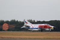 2018百里基地航空祭 白オジロ(07-8428) - 飛行機&鉄道写真館