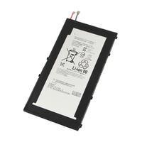 [限定特価]LIS1569ERPC 交換バッテリー4500mAh/17.1wh SONY LIS1569ERPC ノートPCバッテリー - 電池屋