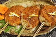 ■季節料理 【あき流五平餅は柚子味噌仕立て♪】  菜園採り里芋を使ってます^^ - 「料理と趣味の部屋」