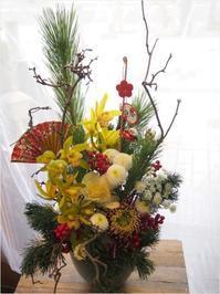 フラワールーシュお花の会☆12月レッスン【お正月のアレンジメント】 - ルーシュの花仕事
