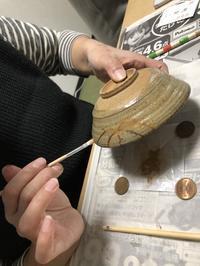 金継ぎ教室金粉を撒くの巻 - ルリロ・ruriro・イロイロ