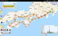 2018.09.29 旅の終了 カプチーノ車中泊の旅最終編47 - ジムニーとカプチーノ(A4とスカルペル)で旅に出よう