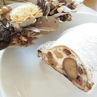 シュトーレン販売について - 自家製天然酵母パン ヒカリノ mutsu cafe