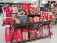 イギリスのクリスマス食品を3人の人気女性シェフが評価する! - イギリスの食、イギリスの料理&菓子