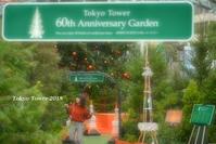 東京タワーの足元に 巨大ツリー - 写愛館
