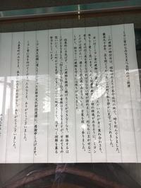 千本今出川ミヨシ堂その後 - 京都西陣 小さな暮らし