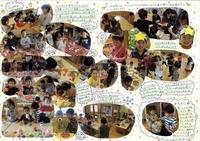 11月の幼児クラスの様子です - 平幼稚園ブログ&行事写真集