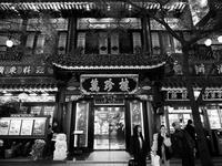 高級中華料理店 - 節操のない写真館