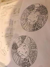お知らせがいっぱいの年末(^^)いやはや、師走きたぁーって感じですね(^^) - 阿蘇西原村カレー専門店 chang- PLANT ~style zero~