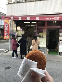 休日 - 道日和~たお・びより~