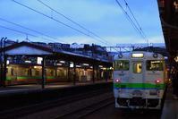 12月4日今日の写真 - ainosatoブログ02
