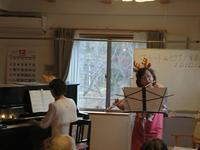 ピアノ&フルート演奏会 - みんなのわが家はるかブログ