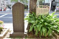 伝馬町牢屋敷跡・処刑場跡(吉田松陰終焉之地) - 坂の上のサインボード