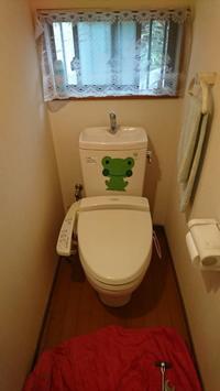 松山市Y様邸トイレ取替工事 - 有限会社池田建築ホーム 家づくりと日々のできごと♪