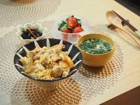 親子丼の晩ごはんと、クリスマスパーティー♪ - 365のうちそとごはん*:..。o○☆゚