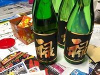 「特別純米ゴールドラベル」&「純米吟醸ブルーラベル」720mlの瓶詰1日目 - 日本酒biyori