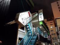 タイ屋台メシ JIDAPA DX(M's仲町)/札幌市 中央区 - 貧乏なりに食べ歩く 第二幕