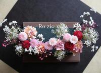 2018.12.5 成人式のお花の髪飾り/プリザーブドフラワー/和装 - Ro:zic die  floristin