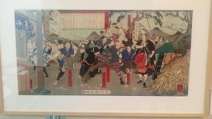日本史シリーズ『生麦事件』 - 井上登の70代人生論 ~ 仕事・地域・家庭・個人、4つのバランス人生を送るために