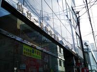 仙台風景印の旅 - 見知らぬ世界に想いを馳せ