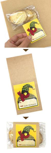 お手軽な熨斗(のし)ラッピグ - アメリカ輸入のシール♪住所/名前/お好きな文字を印刷してお届け♪アドレスラベルです。