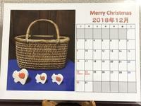 お客様からの写真・ あけびのかごと組み木の写真カレンダー - 秋田 蕗だより