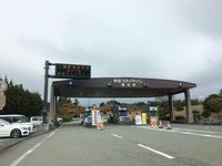 伊豆旅行~スカイライン編 - マイニチ★コバッケン